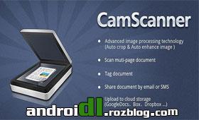 تبدیل گوشی به اسکنر با CamScanner Phone PDF Creator
